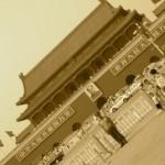 Arnaque à Pekin