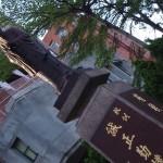 Étudier le chinois (mandarin) à Taiwan
