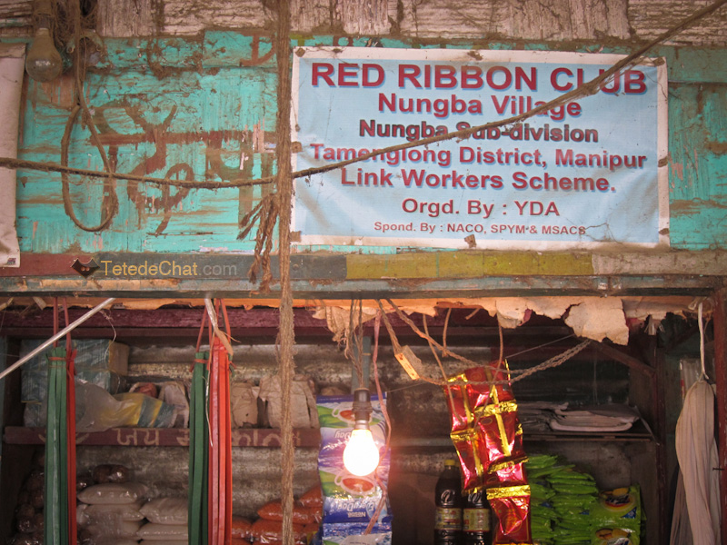 red_ribbon_inde