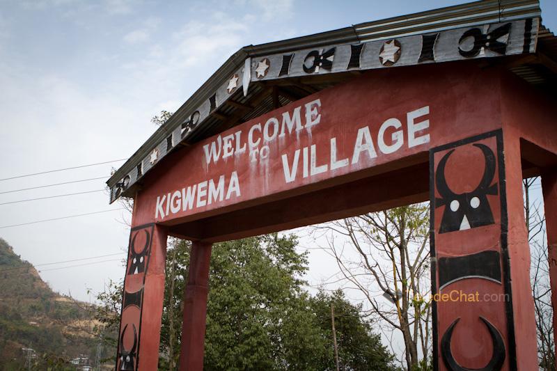 village_kigwama_entree