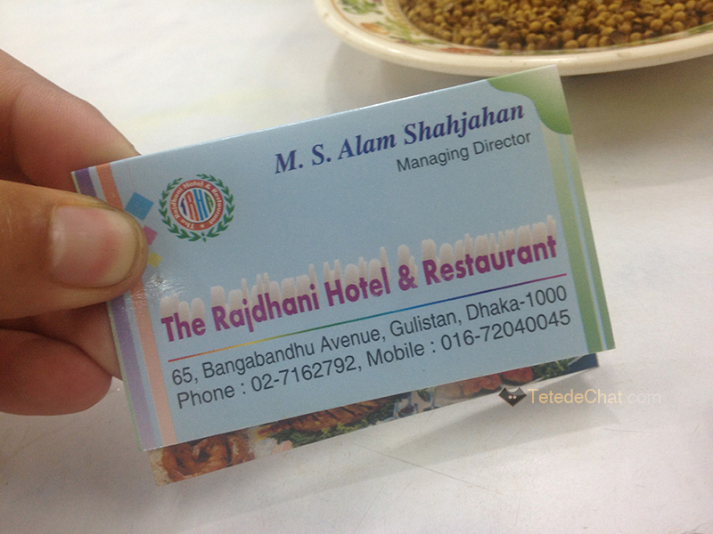 restaurant_dacca_the_rajdhani