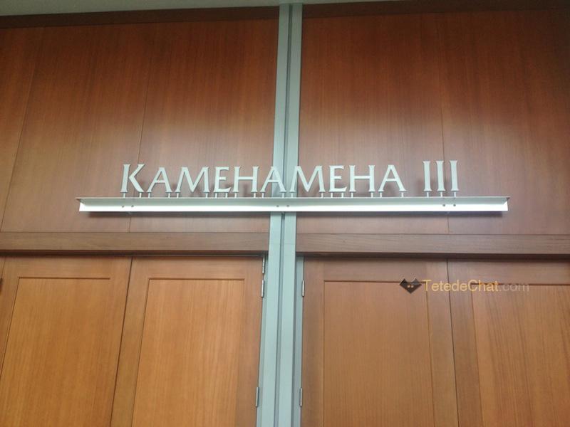 court_kamehameha_3_honolulu