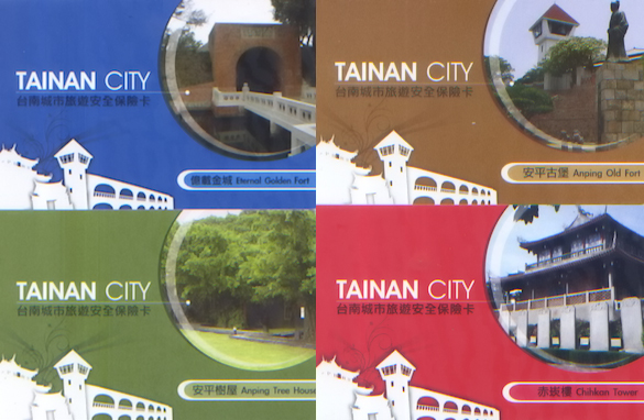 carte_assurance_tainan