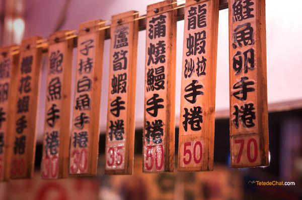 tainan_market2