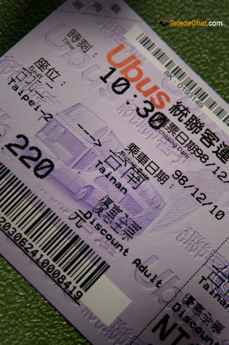 ticket_bus_taipei_tainan