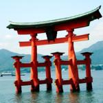 Japon du 2 au 21 septembre 2006