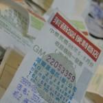 Ticket de caisse ou de loterie?