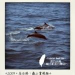 Taiwan best trip – Jour 3