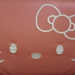 Porte 43, ou porte «Hello Kitty»