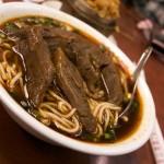 牛肉麵 ou Soupe de Pâtes au Boeuf